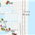 Cocoa Beach GIS Watweways Map Icon